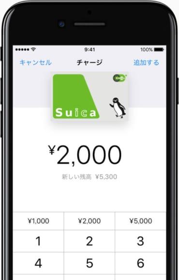 apple-pay-japan-teaser-002-593x927