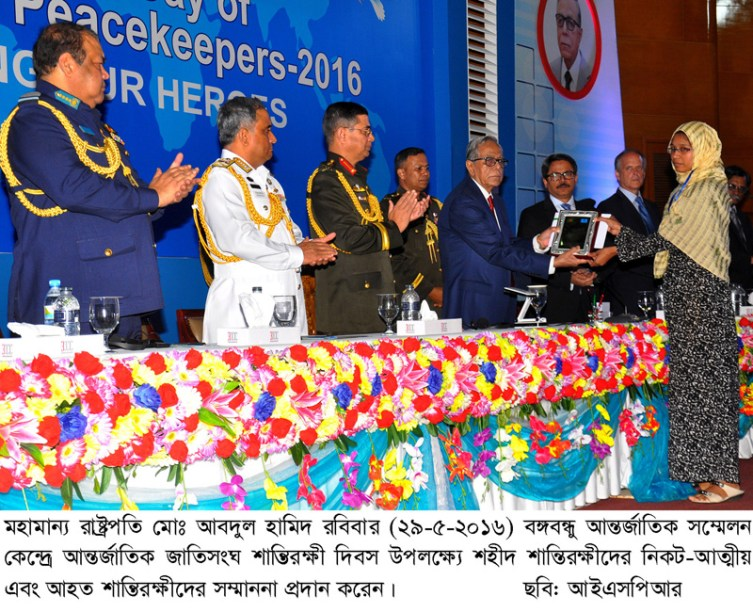 PEACE KEEPERS RECEPTION BY HONBLE PRESEDIENT 29-05-2016--