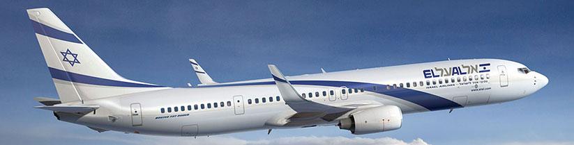 Avion Israël