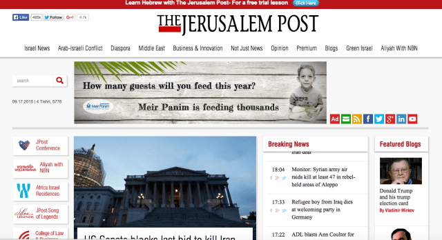jpost israel news website