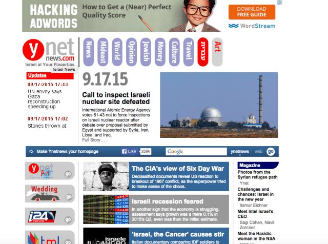 ynet israel news