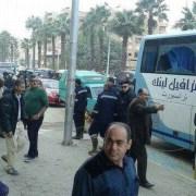 cairo terror attack