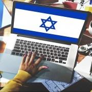 mossad startups