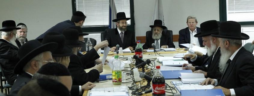 chief rabbinate