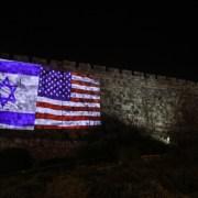 US recognizes Jerusalem