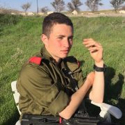 idf soldier killed arad
