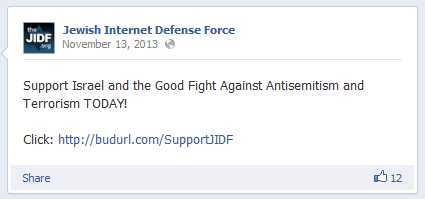 JIDF scam 2