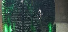 israelandyou.com