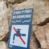 Spelling mistake in Arabic