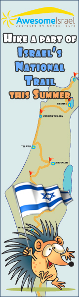 Tall Israel Trail - Final