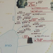Synagogues on the Golan in Mishnah Period