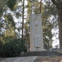 Yehiam Convoy Memorial