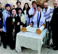 Collier Bar Mitzvah group