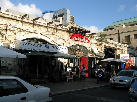 restaurant-dr-shakshuka