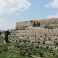 Eastern wall of Temple Mount