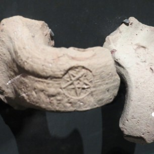 "Oldest inscription of ""Jerusalem"" found in Jerusalem"