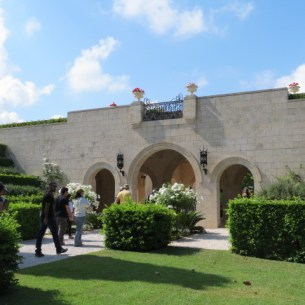 Entrance Gate at Bahai Gardens in Acre