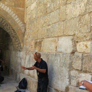 The Little Western Wall