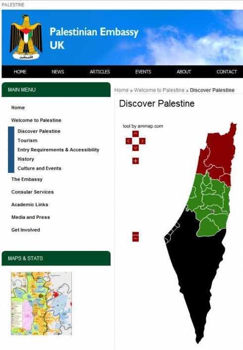 Palestine-tourism-ad