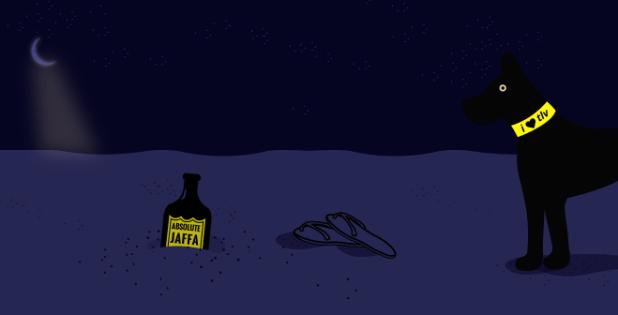 night life tel aviv
