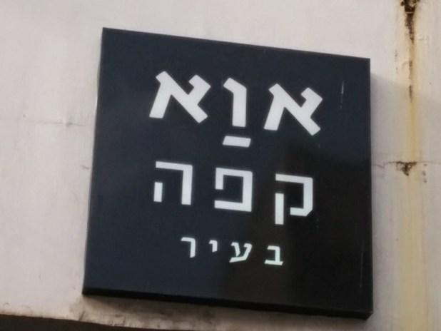 Ava Cafe