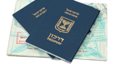 visa for israel