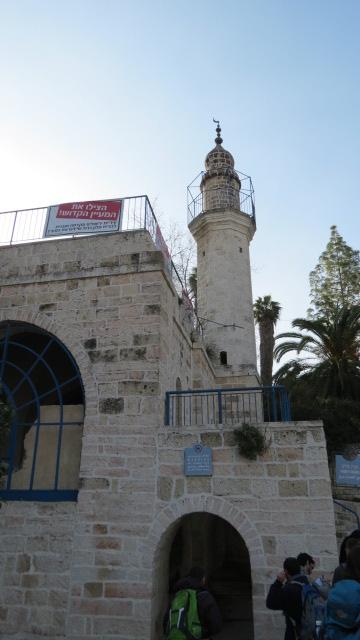 Mosque of Omar named after 'Umar Ib al-Khatab who visited Ein Karem