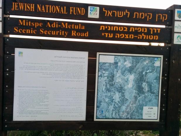 Metula-Mitzpe Adi Scenic Security Road