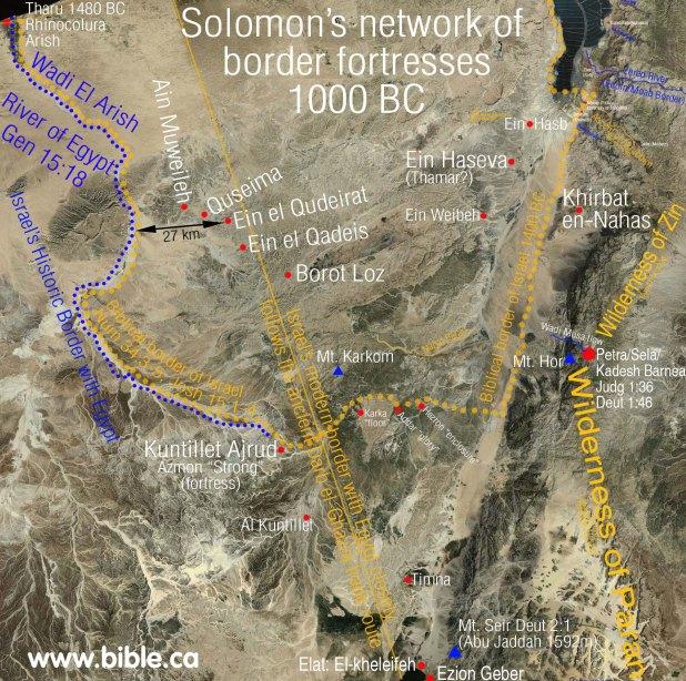 bible-archeology-exodus-kadesh-barnea-negev-border-fortress-network - http://www.bible.ca/archeology/bible-archeology-exodus-kadesh-barnea-fortresses-ein-el-qudeirat.htm