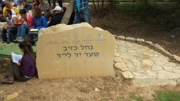 Yad Leyad