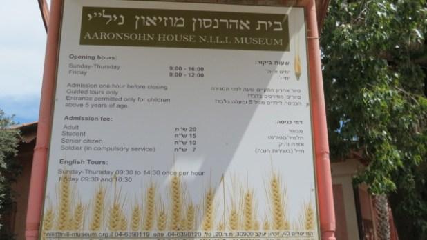 Nili Museum