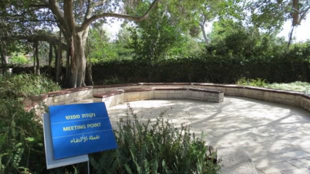 Ramat Hanadiv Garden