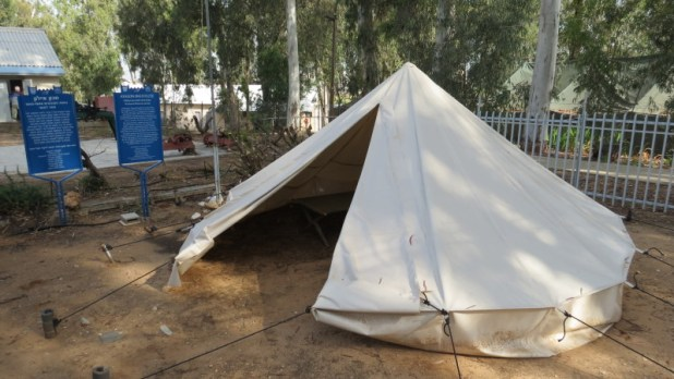 Ayalon Institute - Kibbutz tents