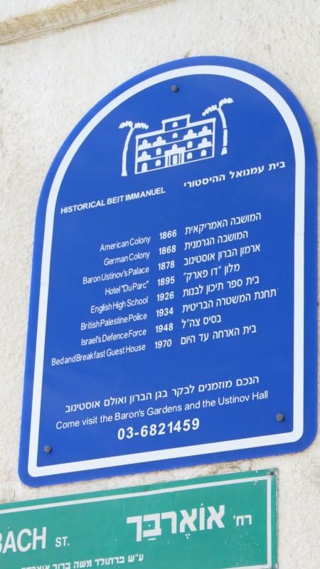Beit Immanuel