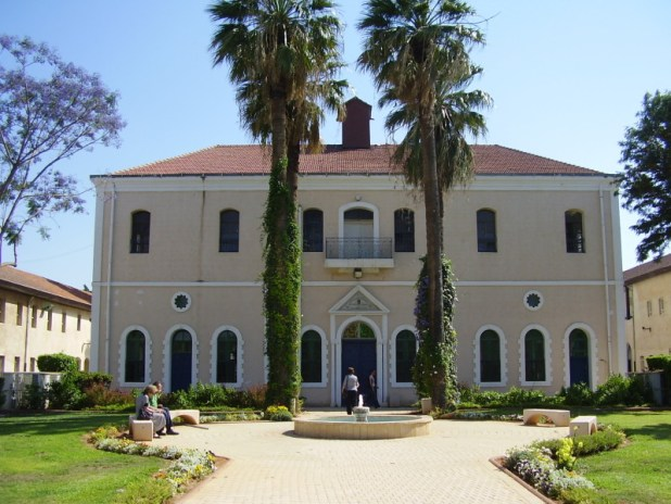 Synagogue Mikveh Yisrael - http://www.samanthaisraeltours.com/the-first-aliyah-to-israel/