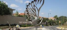 Dr. Avishai Teicher via the PikiWiki - Israel free image collection project