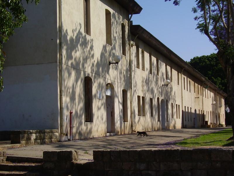 Karl Neter's House