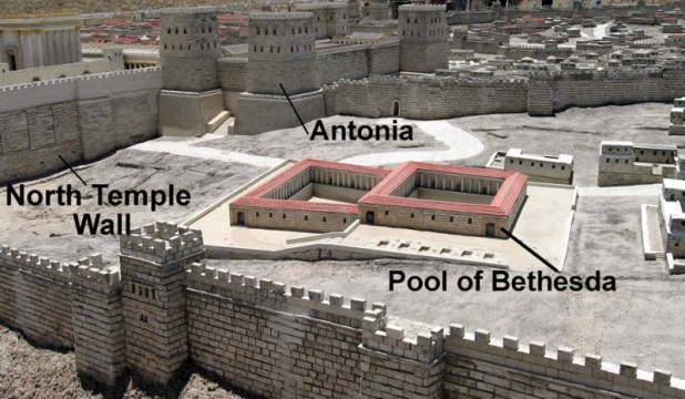 Pools of Bethesda (Beit Hisda) - http://www.generationword.com/jerusalem101/51-bethesda-pool.html