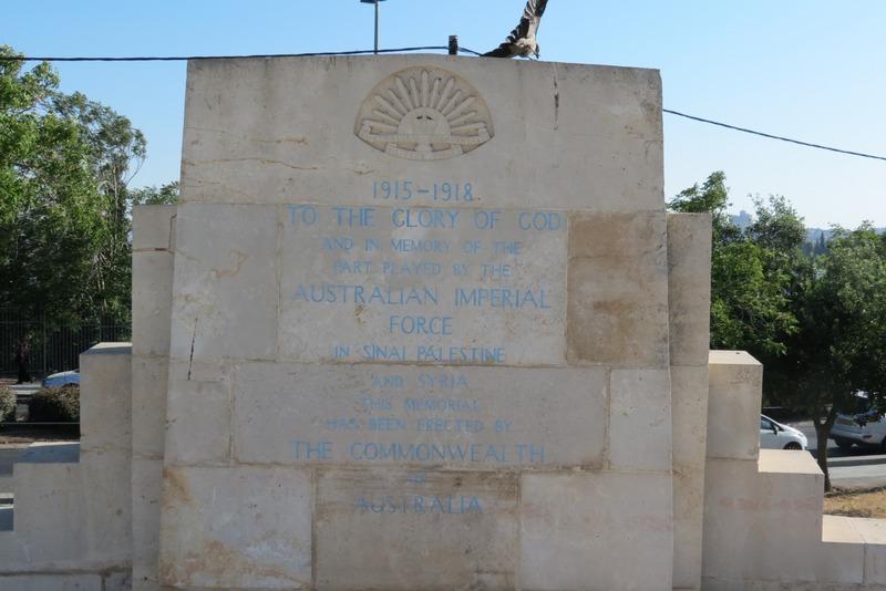 Australian Monument British War Cemetery Jerusalem