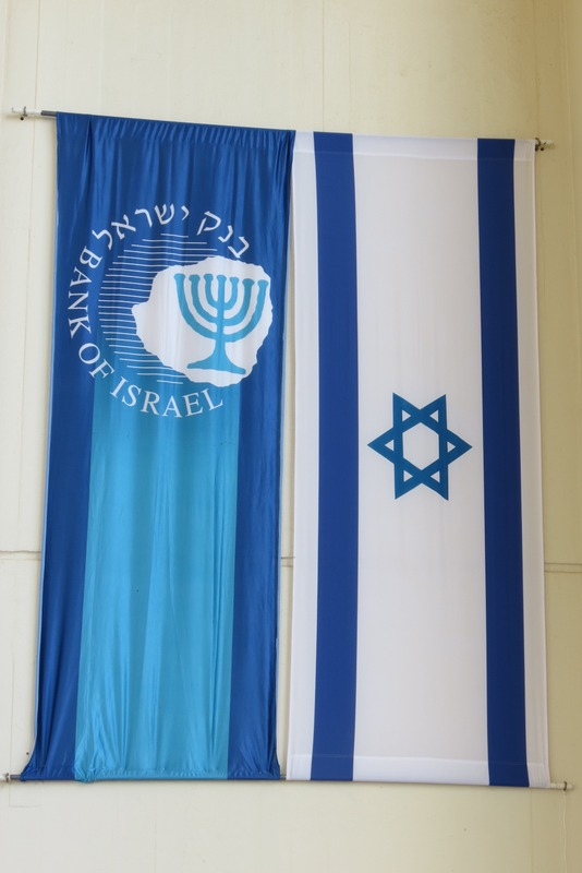 Bank of Israel flag