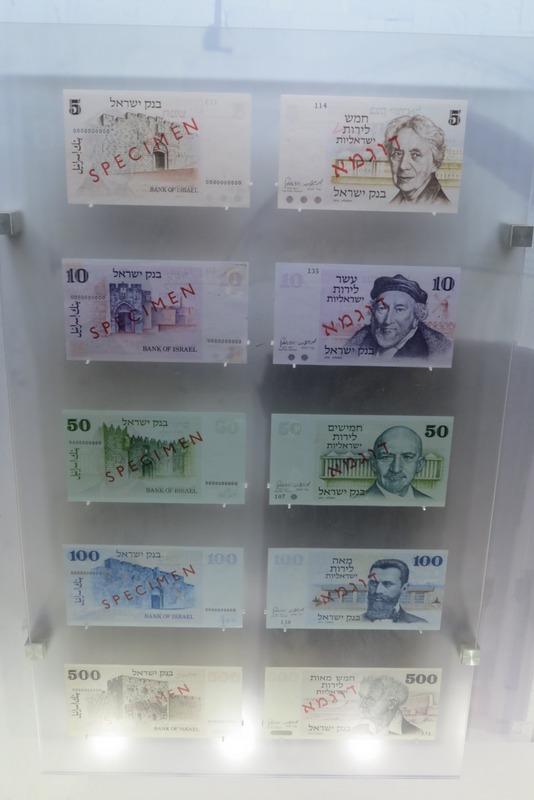 Israeli Lira