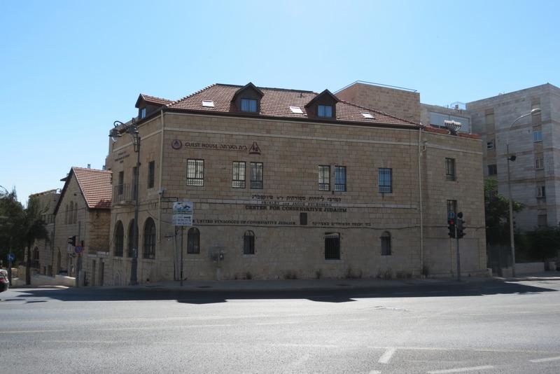 Fuchsberg Jerusalem Center