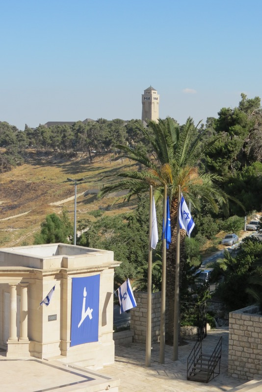 Hebrew University of Jerusalem - Augusta Victoria as seen from  The Rothberg Amphitheater