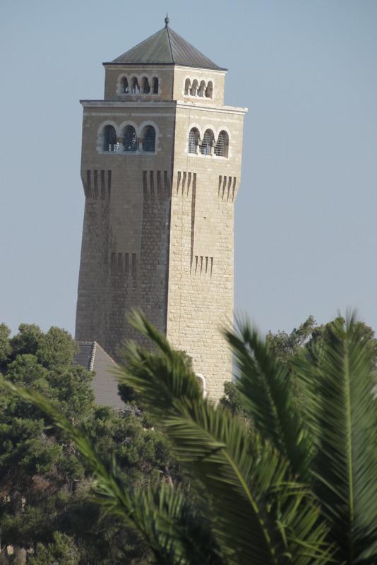 Hebrew University of Jerusalem - Augusta Victoria Hospital Tower