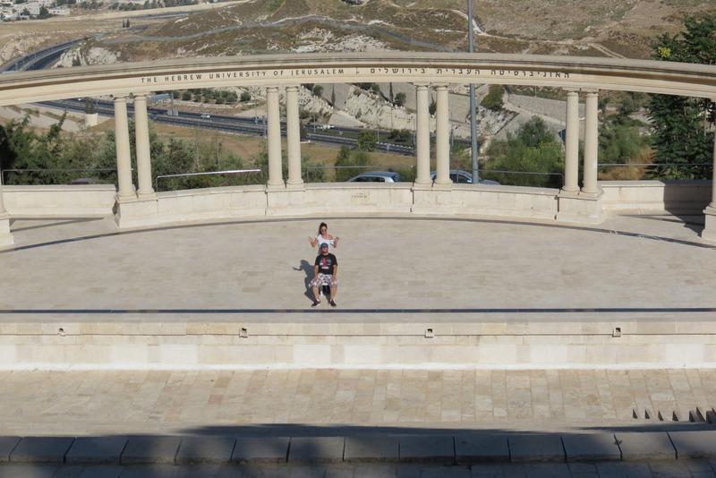 Hebrew University of Jerusalem - The Rothberg Amphitheater