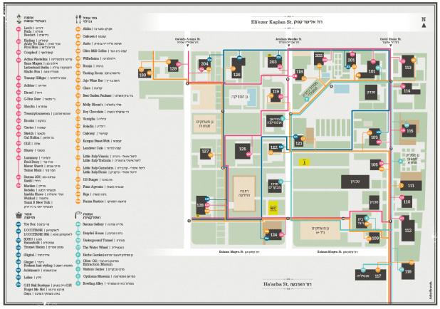 Sarona -new-map
