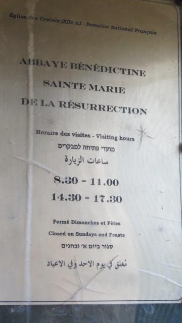 St. Mary of the Resurrection Abbey