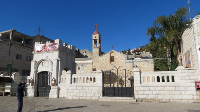 The Greek Orthodox Church of the Annunciation