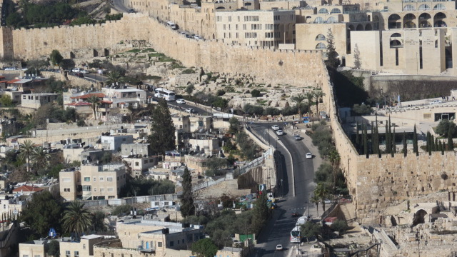 City of David (Ir David)