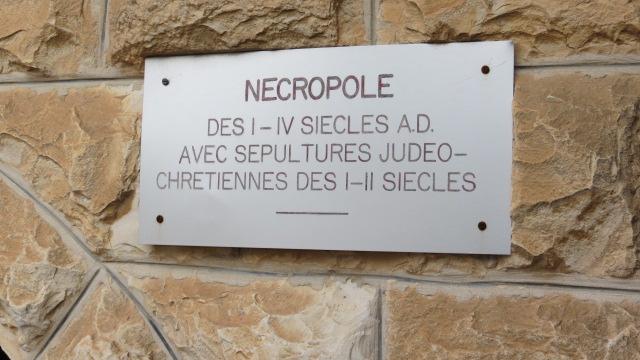 Dominus Flevit - Necropolis